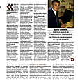 ComAssistance International ... vu dans Entreprises & Franchise