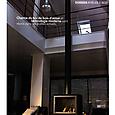 Don-Bar Design ... dans Art & Décoration